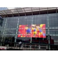 Wholesale Decorative Glass Transparentor Customizable Full Color RGB LED Display Curtain Wall from china suppliers
