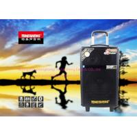 Wholesale Trolley Portable Rechargeable Speaker Amplifier with Microphone from china suppliers