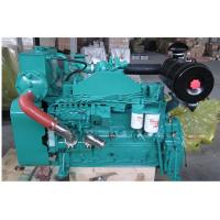 Wholesale 100 KW 6BT5.9-G2 5.9 liter stationary diesel motors 6 cylinder Generator Set Use from china suppliers