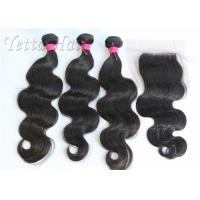 Wholesale No Mix No Chemical 100% Brazilian Virgin Hair Deep Wave with Lace Closure from china suppliers