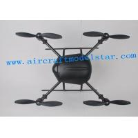 Wholesale AMS4439,MQ600 4quad copter plane model,rotors copter,UAV plane,helicopter model kits from china suppliers