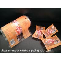 Wholesale Bread Packing Plastic Roll Stock Films With Matt Surface / Clear Window from china suppliers