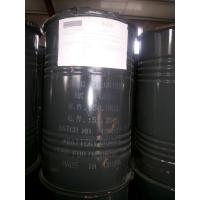 Wholesale Battery Grade Zinc Chloride 98% from china suppliers
