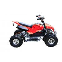 Wholesale Mini four wheelers Electric Quad atv for youth , 500W chain transmission from china suppliers