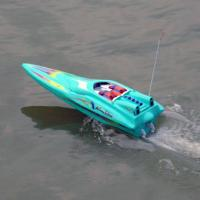 Buy cheap High Speed R/C Boat from wholesalers