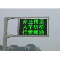 Wholesale High Resolution Move Led Road Sign , Brightness Led Highway Signs Energy Saving from china suppliers