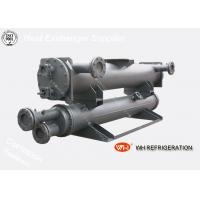 Quality Water Chiller Wastewater Heat Exchanger Shell And Tube Type For Cooling / Heating for sale