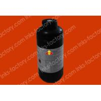 Wholesale INX UV cuarble inks from china suppliers