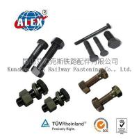 Wholesale Railway Hex Head Bolts Railway Fastening system from china suppliers