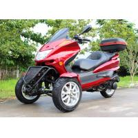 Wholesale 3 wheel scooter motorcycle 150cc with 7.0kw 7500r/min 8HP engine / rear box from china suppliers