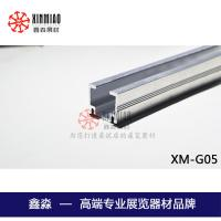 Wholesale ALuminum profile for Hanging drawing track from china suppliers