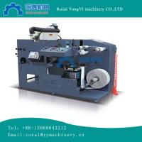 Buy cheap Single color stickers flexo printing and die cutting machine and sticker printing from wholesalers