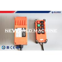 Wholesale F21 - E2b Series Industrial Suspended Platform Parts Hoist Wireless Radio Remote from china suppliers