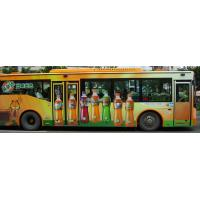 Wholesale Self Adhesive Vinyl Canvas Bus Stickers UV Flatbed Printer from china suppliers