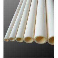 Wholesale corundum tube from china suppliers