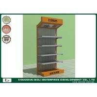 Buy cheap Five Shelves Floor Retail Display Racks Punched 900L*450W*2000H from wholesalers