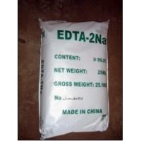 Wholesale CAS No.139-33-3 EDTA 2NA, EDTA Fertilizer 99.0% MIN, EDTA Disodium from china suppliers