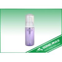 Wholesale 100ml PP Foam Dispenser Pum Bottle for Personal Cleaning from china suppliers