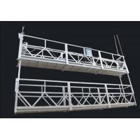 Wholesale 3 Phase 630kg Suspended Platform Cradle For cleaning and maintenance from china suppliers