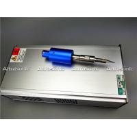 China Durable Ultrasonic Cutting Machine / Equipment Replaceable Blade Digital Generator on sale