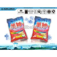 Quality Detergent powder manufacturing plant in china for sale