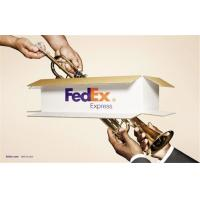 Wholesale Reliable Quick Fedex Express Service International to Asia County from china suppliers
