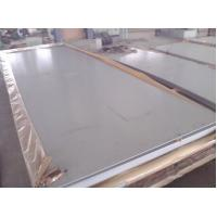 Wholesale Hot rolled or cold rolled 304 2b stainless steel sheet mirror finish SGS Approval from china suppliers