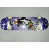 Buy cheap Double Kick Concave Maple Wood Skateboard With Paper Sticker And White Sand from wholesalers
