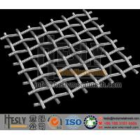 Wholesale China Crimped Wire Mesh (Manufacturer & Exporter) from china suppliers