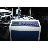 Wholesale Environment Friendly Paper Lid Making Machine Automatic With CE Standard from china suppliers