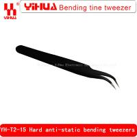 Wholesale YH-T2-15 Hard anti-static bending tweezers from china suppliers