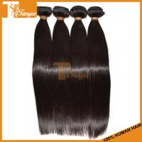 Wholesale Grade 7A Brazilian Silky Straight Remy Human Hair Weft Cheap Brazilian Hair Bundles from china suppliers