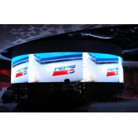 Wholesale Normal Brightness Curved Led Screen Rental / Big Ribbon Led Display from china suppliers