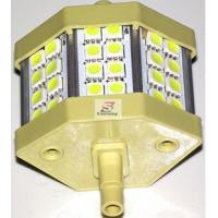 Wholesale dimmable cob led r7s from china suppliers