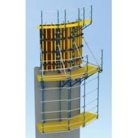 Wholesale CP190 Bracket Engineered Formwork System For Vertical Wall, Arced Wall from china suppliers