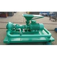 Wholesale Drilling Mud Mixers with one sand pump for increase the drilling fluids weight from china suppliers