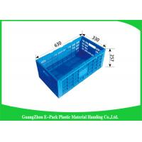 Wholesale Household Stackable Folding Plastic Crates Space Saving Convenience Stores from china suppliers