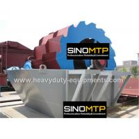 Wholesale Industrial Sand Washing Machine17 R / Min REV Higher Washing Cleanliness from china suppliers