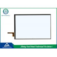 Wholesale Analog Resistive POS Computer Touch Screen /  LCD Touchscreen ITO Film To Glass Structure from china suppliers