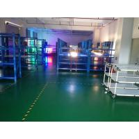 Shenzhen Relight Technology Co.,Ltd