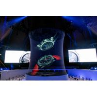 Wholesale Big Size Holographic Projection System 3D Hologram Mesh Screen For Live Show from china suppliers