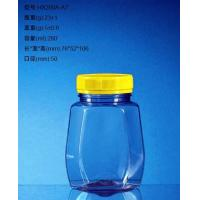 Eco -Friendly Clear PET Jars Customized Plastic Mini Honey Recyclable Jar