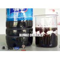 Wholesale High Molecular Weight Polyelectrolyte Chemical For Aluminium Red Sludge Treatment from china suppliers