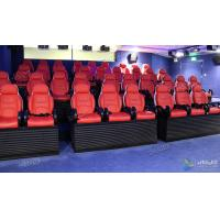 Wholesale Customized 5D Movie Cinema Theater Dynamic Film Simulation System from china suppliers