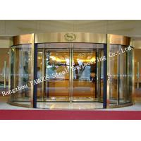 Wholesale Modern Electrical Revoling Glass Facade Doors For Hotel or Shopping Mall Lobby from china suppliers