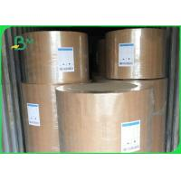 Wholesale Eco Friendly Kraft Paper Jumbo Roll 120gsm Customized Size For Fast Food Wrapping from china suppliers