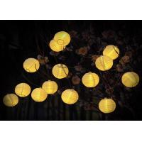 Quality Lantern String Motion Sensor Led Night Light for sale