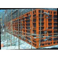 Steel Concrete Wall Formwork With Adjustable Clamp for Straight Wall