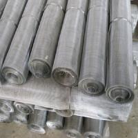 Wholesale Heavy duty ultra fine stainless steel wire mesh from china suppliers