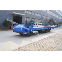 Wholesale 15 Ton Load Capacity Electric Platform Truck With 80V DC Electric Motor BD-15 from china suppliers